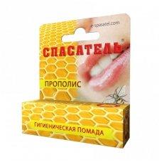 Higieninis lūpų balzamas Bičių pikis, Gelbėtojas®